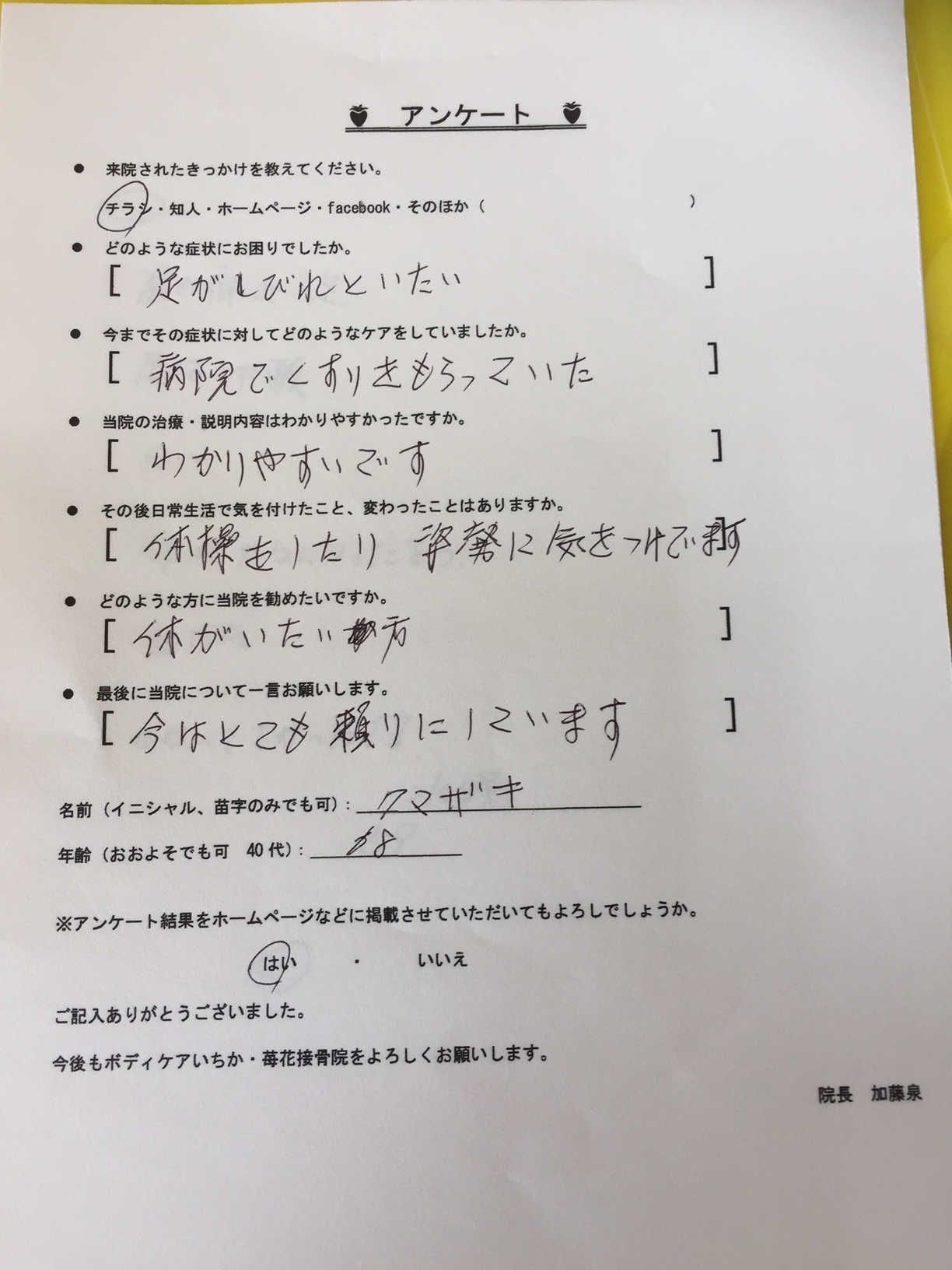 no_03